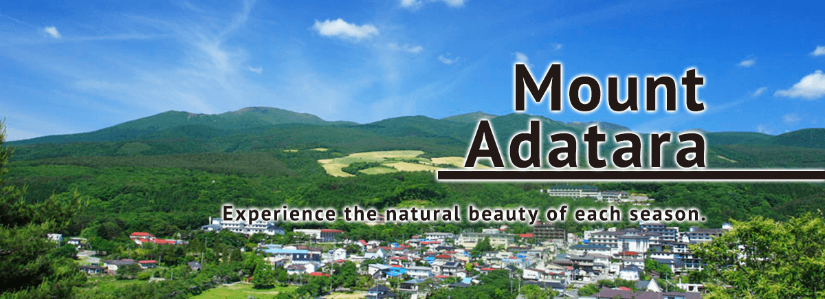 Mount Adatara Experience the natural beauty of each season.
