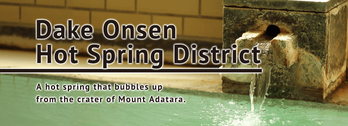Dake Onsen Hot Spring District A hot spring that bubbles up from the crater of Mount Adatara