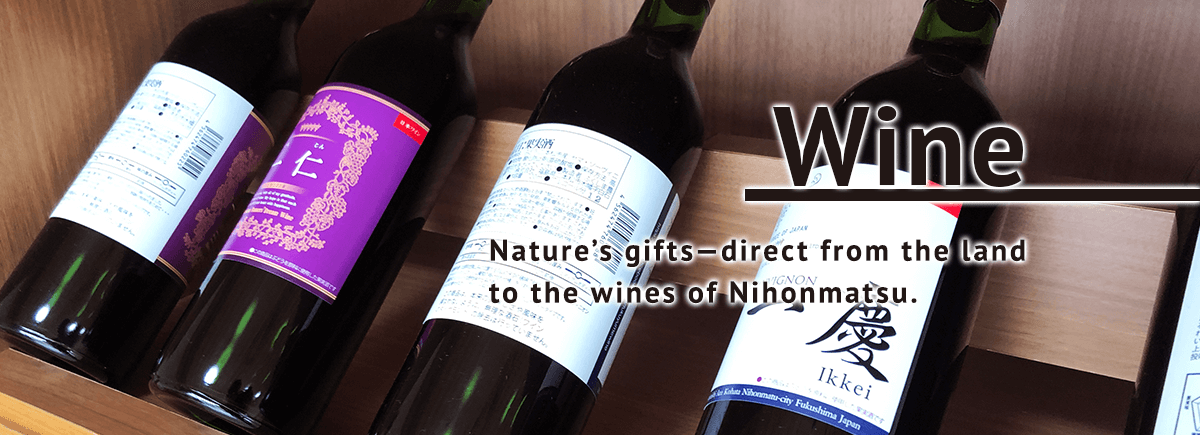 Wine Nature's gifts—direct from the land to the wines of Nihonmatsu.