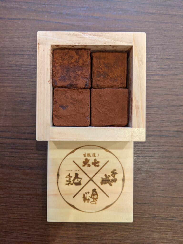 日本酒生チョコ 販売開始!