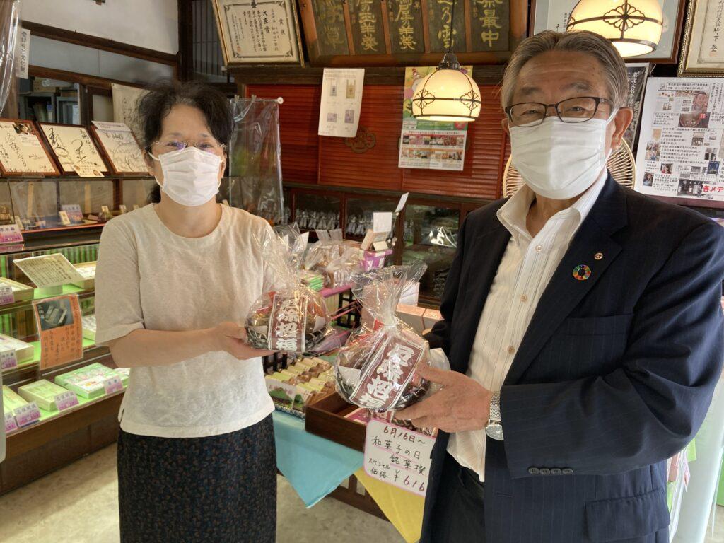 第3回にほんまつ和菓子の日 イベント・スタート